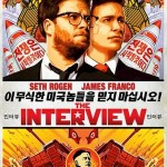 N Korea hacks Sony